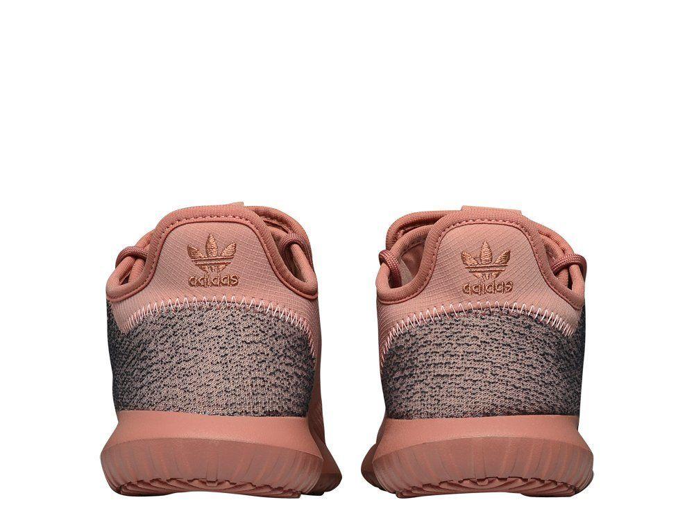 on sale 4b25c ef97e Кроссовки adidas Tubular Shadow Raw Pink (BY9740)