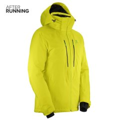 Куртка для бега Salomon Icefrost JKT Medium Yellow, Одежда для бега, XL