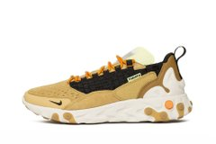 Кроссовки Nike React Sertu Beige (AT5301-700), 46