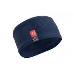 Compressport Headband V2 On Off Blue, One Size, Для бега и тренировок