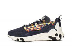 Кроссовки Nike React Sertu (AT5301-400), 46