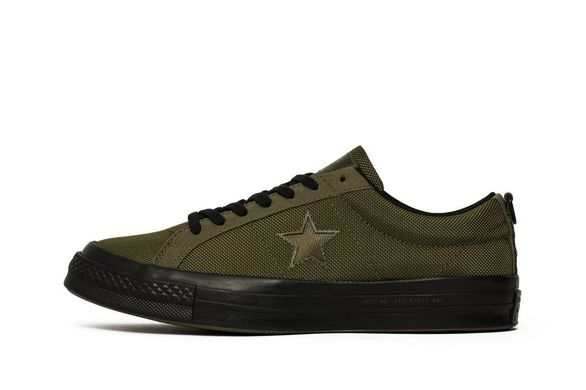 41e62bd67b79 Кеды Converse x Carhartt One Star OX (C162820) - купить оригинал в ...