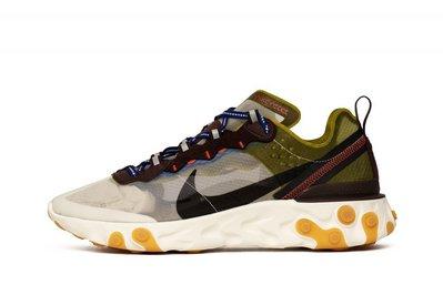cd9e2963 Кроссовки Nike React Element 87 Multicolor (AQ1090-300), 46