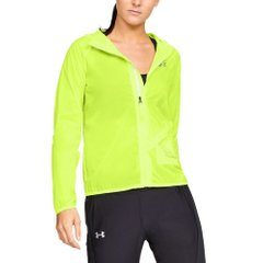 Under Armour Qualifier Storm Packable Jacket Medium Yellow, Одежда для бега, L